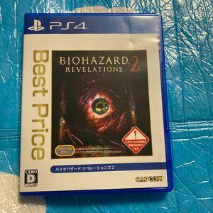 【PS4】 バイオハザード リベレーションズ2 [Best Price]