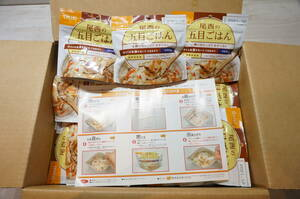 [SO5.O] large amount!50 meal! Alpha rice . eyes . is . best-before date 21 year 12 month tail west emergency rations at the time of disaster strategic reserve meal charge war . meal charge outdoor camp set sale