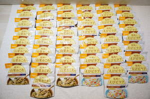 [K18A] large amount!50 meal! Alpha rice shrimp pi rough / edible wild plants okowa best-before date 22 year 2 month tail west emergency rations at the time of disaster strategic reserve meal charge war . meal charge outdoor set sale