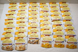 [K32A] large amount!50 meal! Alpha rice dry curry / rice field .. is ./. eyes . is . tail west emergency rations at the time of disaster strategic reserve meal charge war . meal charge outdoor set sale
