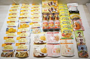 [L15A] large amount! emergency rations 50 point set disaster prevention meal various . summarize set strategic reserve goods camp outdoor Alpha rice / side dish / soup / can bread / curry other