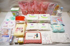 [L37A] large amount!27 point! goods for baby set sale pre-moist wipes / baby soap / laundry for soap / potty seat /.. pocketbook case /.. bottle other lucky bag