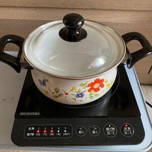 IHコンロ ホーロー鍋 皿箸置きセット