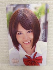 未使用品 週刊少年サンデー 前田敦子 AKB48 図書カード500円分 定形郵便全国一律84円 B3-a