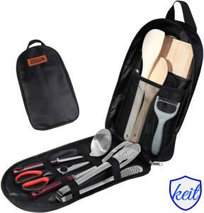 キャンプ 調理器具 セット 14点 キャンプ アウトドア クッキングツール ktna0106