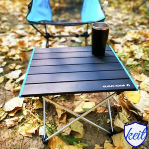 キャンプテーブル ローテーブル アウトドア キャンプ 車中泊 コンパクト 収納 ktna0120