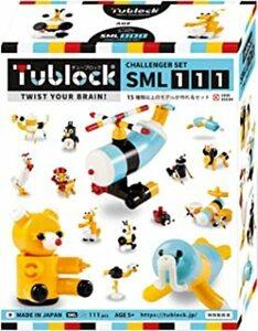 ブロック おもちゃ 組み立て 人気 ランキング 知育玩具 5歳 6歳 7歳 保育園 幼稚園 男の子 女の子 子供 誕生日 プレ