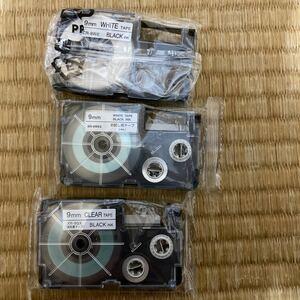 ネームランド、テプラのテープ