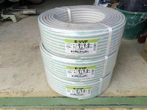 富士電線工業VVFケーブVVF2.0mm×2芯 1.6mm-1c 300m 新品 電線 A18