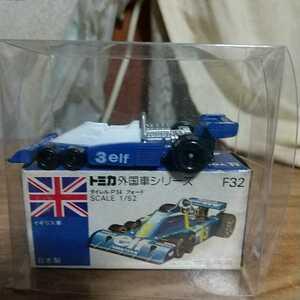 絶版年代物青箱トミカNo.F32