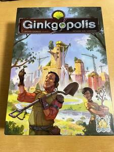 銀杏都市 ギンコポリス (Ginkgopolis) ボードゲーム