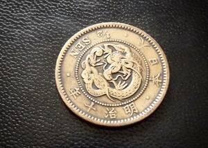 半銭銅貨  明治10年  送料無料    (6954)日本 古銭 貨幣 お金 菊の紋章 骨董品 アンティーク 近代 コイン