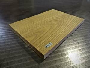 欅 (285×200×20)mm 1枚 乾燥済み 無垢一枚板 送料無料 [3323] ケヤキ けやき 木材 花台 ササ杢 キヤンプ 道具 まな板