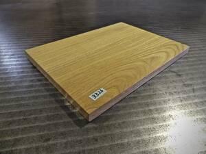欅 (275×200×16)mm 1枚 乾燥済み 無垢一枚板 送料無料 [3326] ケヤキ けやき 木材 花台 ササ杢 キヤンプ 道具 まな板
