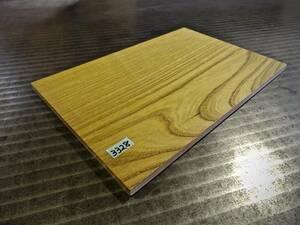 欅 (300×200×10)mm 1枚 乾燥済み 無垢一枚板 送料無料 [3328] ケヤキ けやき 木材 花台 ササ杢 キヤンプ 道具 まな板