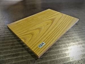 欅 (287×200×10)mm 1枚 乾燥済み 無垢一枚板 送料無料 [3329] ケヤキ けやき 木材 花台 ササ杢 キヤンプ 道具 まな板