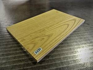 欅 (300×200×11)mm 1枚 乾燥済み 無垢一枚板 送料無料 [3330] ケヤキ けやき 木材 花台 ササ杢 キヤンプ 道具 まな板