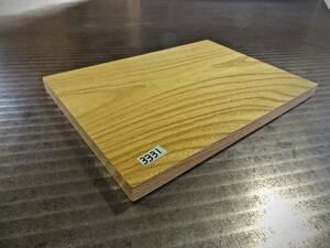 欅 (284×200×17)mm 1枚 乾燥済み 無垢一枚板 送料無料 [3331] ケヤキ けやき 木材 花台 ササ杢 キヤンプ 道具 まな板