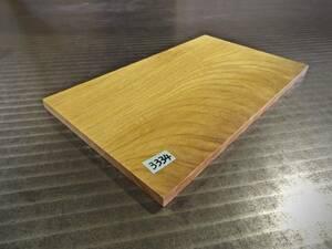欅 (300×180×11)mm 1枚 乾燥済み 無垢一枚板 送料無料 [3334] ケヤキ けやき 木材 花台 ササ杢 キヤンプ 道具 まな板