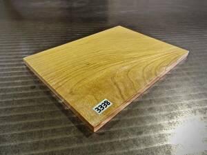 欅 ヒビ有り (258×190×11)mm 1枚 乾燥済み 無垢一枚板 送料無料 [3338] ケヤキ けやき 木材 花台 ササ杢 キヤンプ 道具 まな板
