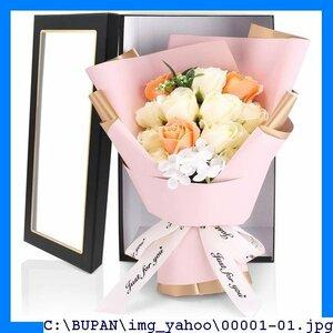 【送料無料】 HT ソープフラワー Ann ギフトボックス お見舞い 開店祝い ◆花 敬老の日 花束 花 HANASPEA 172