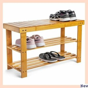 【Free Shipping】 HH UNIKOO Sitting Shoes Natural Durable Shoes A Entrance Bamboo Storage Bench Entrance Ben 552