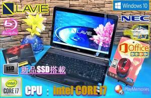 ☆超高速/高速 i7/新品SSD512GB/新品キーボード/メモリ8GB/LL750F/Office 搭載/XFZ7426FB/最新Win10/Blu-ray/リカバリー領域済/特典付