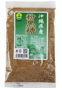 日本最南端の波照間島産 粉末黒糖 送料無料 メール便 300g×2袋 1,000円ポッキリ!料理にも使いやすい粉状タイプです♪