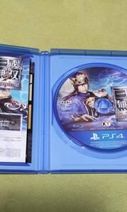 PS4 ソフト 真・三國無双7 Empires 送料無料