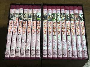 けいおん! 1期 2期 全巻セット Blu-ray BOX〈初回限定生産〉