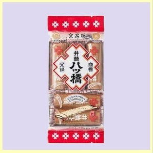 ☆★大特価★☆新品☆未使用★ 井筒八ッ橋 京名物 N-W8 30枚(3×10袋)