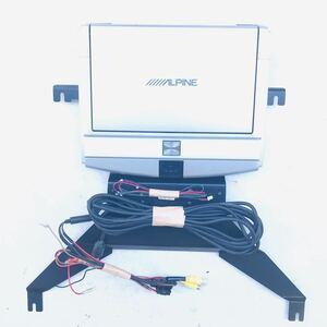 ALPINE アルパイン TMX-R2200 10.2インチ フリップダウンモニター WVGA リアモニター リアビジョン ニッサン C26 取り付けステー付