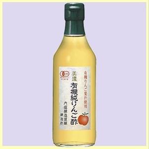 ☆★特別価格★☆新品☆未使用★ 有機純りんご酢 美濃 R-WE 360ml