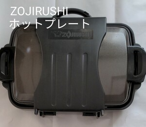 ZOJIRUSHI ホットプレート やきやき 取扱説明書あり