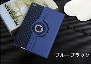 ipad mini5 レザーケース ミニ 5 カバー アイパッドミニ5 カバー 全面保護 360度回転 カード収納 ネイビー