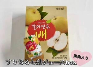 すりおろしジュース 梨 果肉入りジュース 韓国飲料 韓国食品 ソフトドリンク