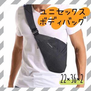 ショルダーバッグ ボディバッグ メッセンジャーバッグ 防水 軽量 薄型 人気 男女兼用 斜め掛け 多機能