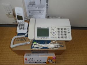 Panasonic KX-PD503UD-W 中古 おまけ付き 子機あり