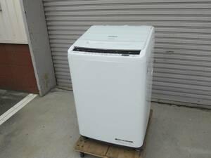 美品◆日立 ビートウォッシュ 全自動洗濯機 BW-V80CE6 8.0kg◆税込