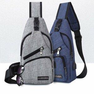 超美品ボディバッグ メンズ バッグで携帯充電 斜めがけバッグ ボディバッグ バッグで携帯充電 USBが差せる ボディバッグ 男女兼用 メンズ