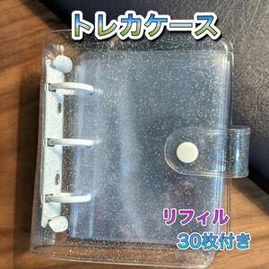 【大人気】 トレカケース リング ミニバインダー 手帳 アルバム 韓国 トレカ収納