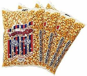 限定価格!ファーイーストサービス株式会社 ポップコーン豆バタフライタイプ 2kg ( 約100人分 )8Y1Y