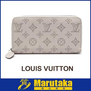 送料無料 ルイ・ヴィトン ジッピー・ウォレット マヒナ レザー M80314 ラウンドファスナー 長財布 レディース LOUIS VUITTON