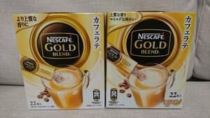 送料無料 ☆ ネスカフェ ゴールドブレンドミックスタイプ 2箱セット カフェラテ ネスレ スティックコーヒー