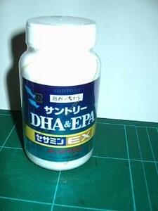 ★★サントリー★DHA・EPA セサミンEX★★