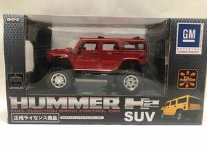 HUMMER H2 SUV ラジコンカー