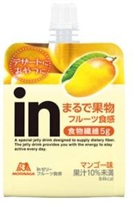 森永製菓 inゼリーフルーツ食感マンゴー 210円 引換券 ローソン 2021年11月3日まで 送料無料