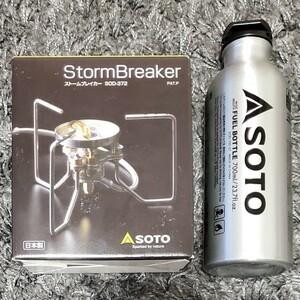 新品未使用 SOTO ストームブレイカー & フューエルボトル700ml