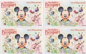 ★ディズニーランド★【当選】株主用パスポート 2021年12月31日(金) 9時入園 4枚