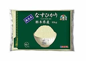 無洗米10kg 【精米】[Amazon限定ブランド] 580.com 栃木県産 無洗米 なすひかり 10kg